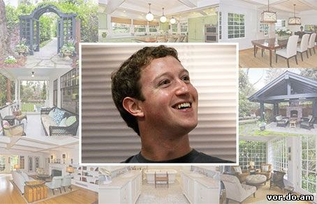 Цукерберг купил дом